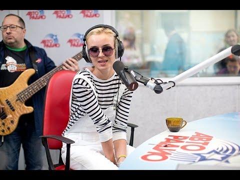 Полина Гагарина - «Шагай» (#LIVE Авторадио)