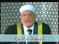 أحتفال الطرق الصوفية بالمولد النبوى 3 / 1 / 2015 // أحمد عمر هاشم