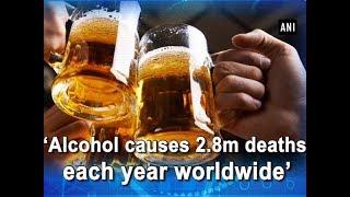 'Alcohol causes 2.8m deaths each year worldwide' - #Health News