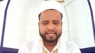 Surah Yasin By Abu hanif