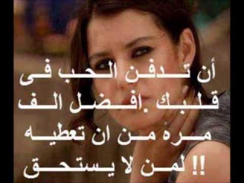 اغنية حزينة مع التصميم هاني شاكر غلطه