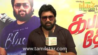Ramachandran At Kabali Thottam Movie Launch
