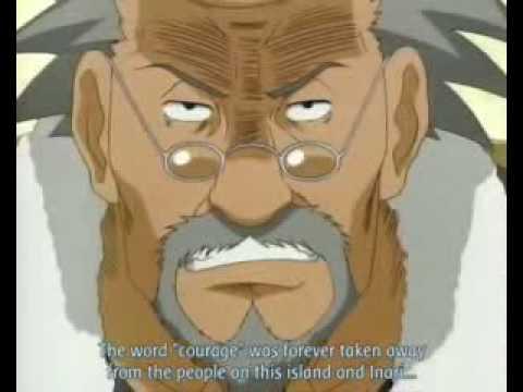 Naruto - Без названия