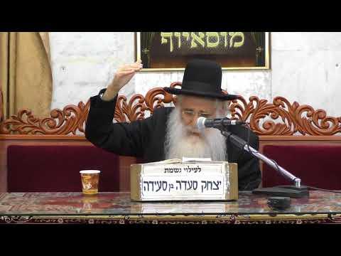 הרב יוסף שטרית ליהודים היתה אורה