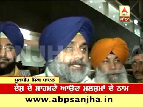 Sukhbir Singh Badal on Black Money case