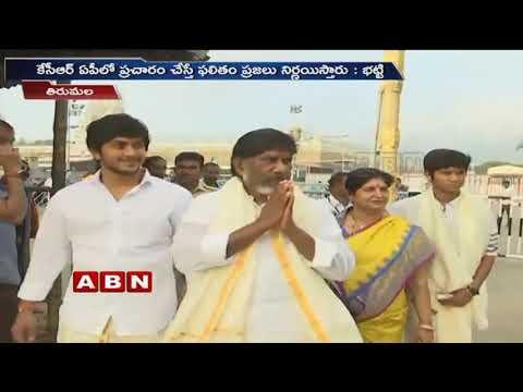 Congress MLA Bhatti Vikramarka slams KCR over his AP Campaign | ABN Telugu