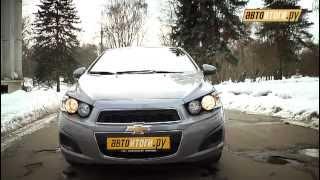 Chevrolet Aveo. Тест-драйв
