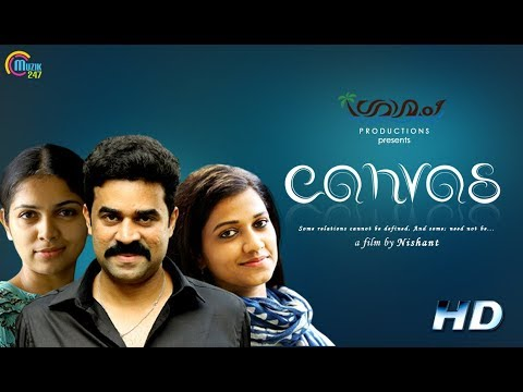 Canvas | Malayalam Short Film | Vijay Babu, Anjali Nair, NP Nisa | Nishant Pillai | Official