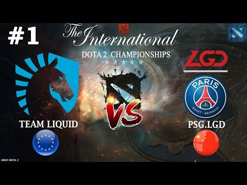 ЗАРУБА СИЛЬНЕЙШИХ на TI8 | Liquid vs PSG.LGD #1 (BO3) | The International 2018