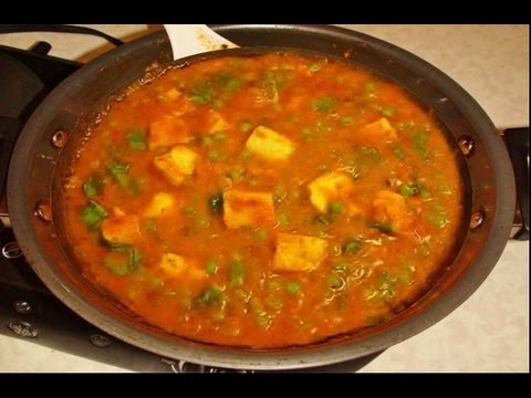 Mutter Paneer or matar paneer (peas and cottage cheese curry)
