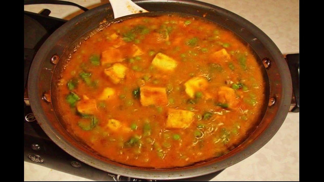 mutter paneer or matar paneer recipe video by bhavnapeas