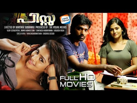 Pizza Malayalam Full Movie Hd video