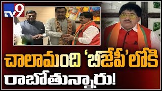 TDP senior leader Ambika Krishna joins BJP