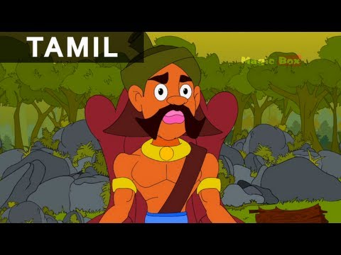 Hitopadesha Tales in Tamil -  Robber's Sacrifice - Kids Animation / Cartoon Stories