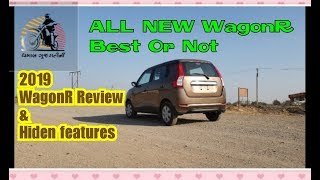 ALL NEW WAGONR 2019 | All New WagonR Hidden Features | All New WagonR full Review