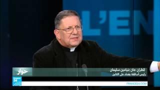 حوار مع مطران جان بنيامين سليمان، رئيس أساقفة بغداد على اللاتين