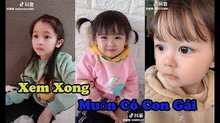 Tik Tok Trung Quốc | Trẻ Trâu Trung Quốc Chơi Tik Tok Siêu Dễ Thương