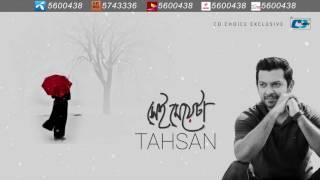 Shei Mayeta By Tahsan | Audio Jukebox | New Songs 2016