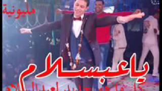 Download جانا الهوى وزى الهوى للموسيقار محمد عبد السلام اسمع الجديد معنا فى كلة جديد وحصرى 3Gp Mp4