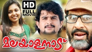 Navagatharkku Swagatham - Malayalanadu Full Length Malayalam Movie With English Subtitle | Full HD |