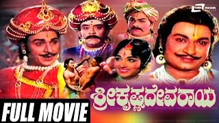 Sri Krishnadevaraya | Kannada Full Movie | Dr.Rajkumar | Bharathi| | Jayanthi | Historical Movie