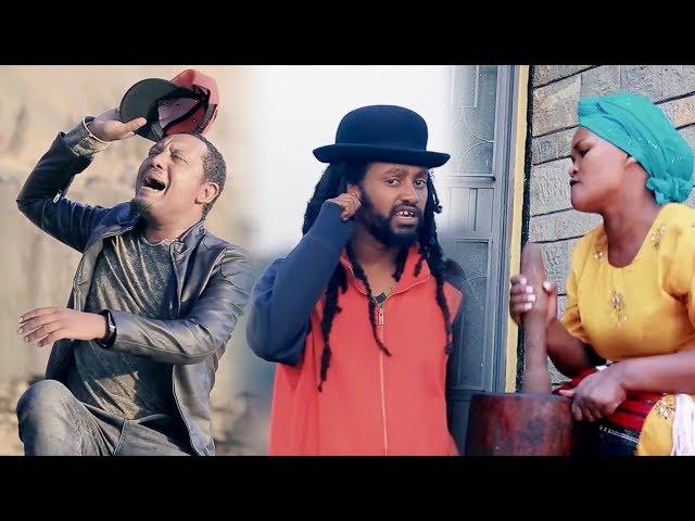 Abbaashumbee fi Lij Yaareed: Amma Garuu Hin Dandeenyee! NEW 2018 Oromo Music