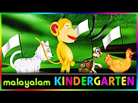 Malayalam Kids Rhymes Kaadin Makkal Njangal.. video