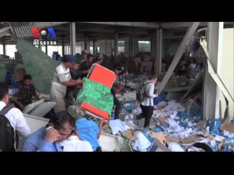 Shoe Factory Collapse Kills Two (Cambodia news in Khmer)