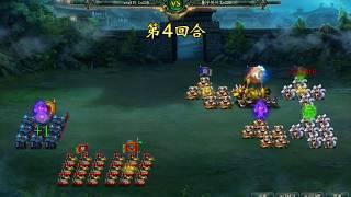 Ngọa Long VNG   Quan Vũ Võ Thánh -  Thanh Long Đế Quân