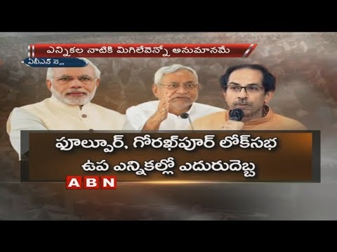'Only BJP will be left in the NDA' ?   Special Focus