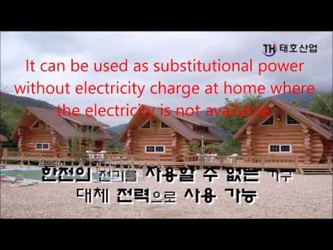 Portable Solar Generator (South Korea's Manufacture)