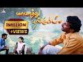Mamarathu poonguyle video album song