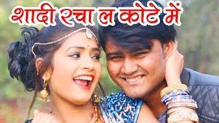 Bhojpuri Popular Song 2017  Mannu Lal Yadav