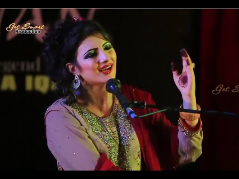 Nazia Iqbal Urdu New Song 2016 Pyar Hum Kar Batain