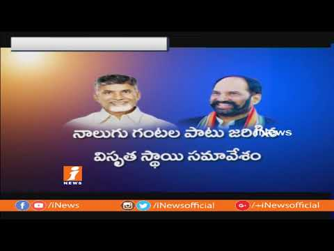IS TTDP Alliance With Congress In Telangana For Early Elections | iNews