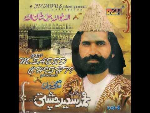 Qari Saeed Christi Dam Mast Qalandar Ali Dam Dam de Andar Urdu...