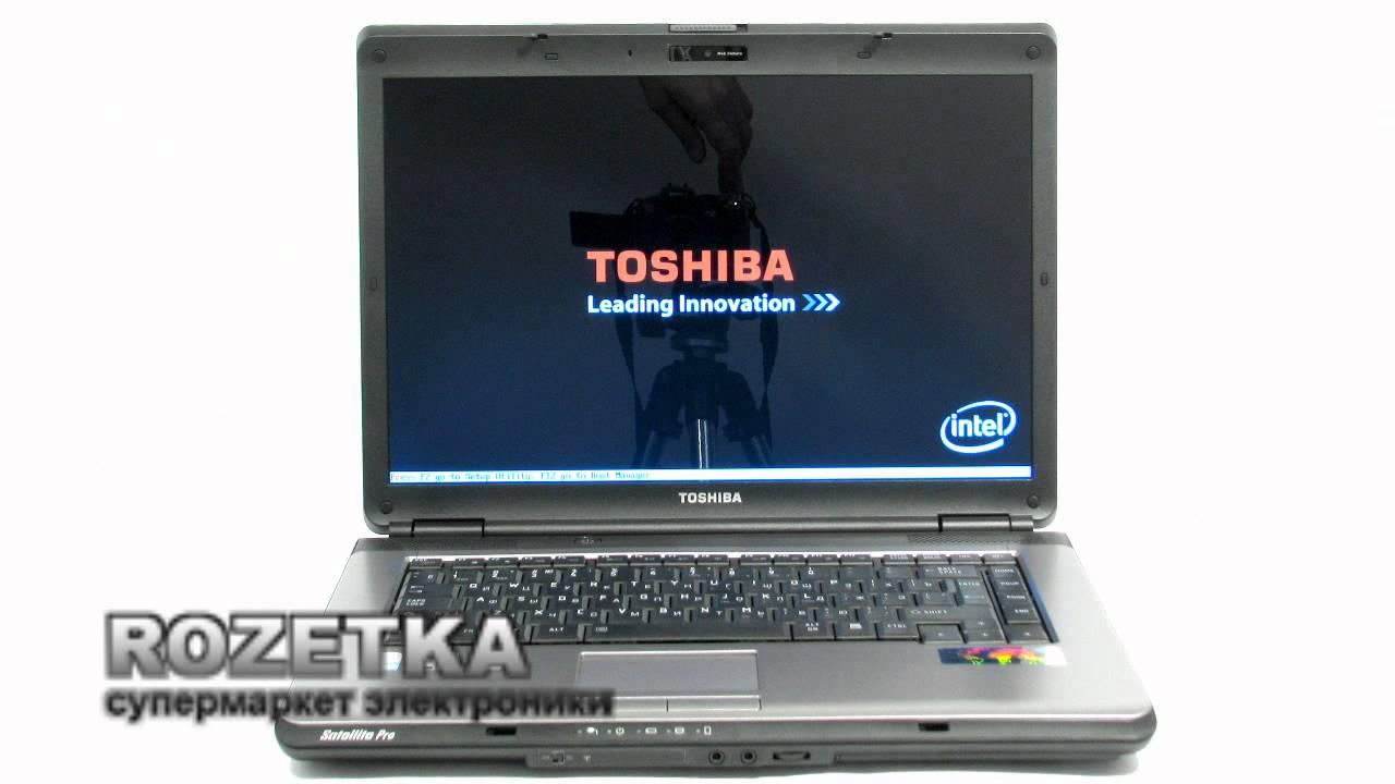 Драйвер для ноутбука toshiba satellite l850