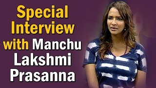 special-interview-with-manchu-lakshmi-prasanna-ntv