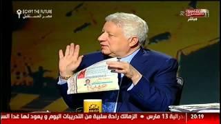 المستشار مرتضي منصور يهاجم رؤوف جاسر وممدوح عباس فى حوار ساخن مع #البلدوزر