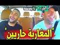 """حكيم زياش لهولندي عن المغاربة :"""" الملعب يمتلئ  قبل 3 ساعات و الان انا مغربي 100% """"  Ziyech Part 1"""