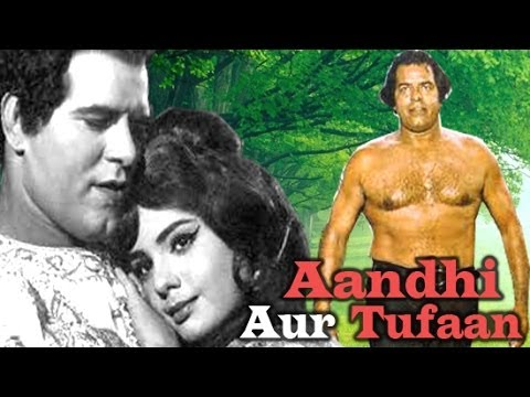 aandhi Aur Toofan| Full Hindi Movie | Dara Singh | Mumtaz | Jeevan video