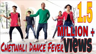 download lagu Chaita Ki Chaitwali I Fans Cut  Viral Dance gratis