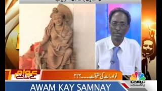 Awam kay samnay EP#27: The Reality of Artefacts found in karachi... Part 2