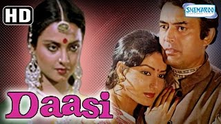 Daasi {HD} (With Eng Subtitles) - Sanjeev Kumar - Rekha - Rakesh Roshan - Moushumi Chaterjee