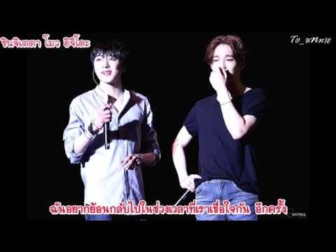 [Thai Sub & Karaoke] Koishikute Cover by Kang & Nam @Winner Japan Tour2015