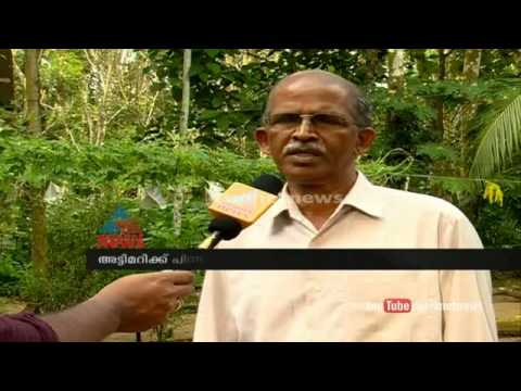 Law refuse Sand mining in Kottayam , help of Geology Department: Asianet News Exclusive