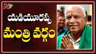Karnataka CM BS Yediyurappa Expands His Cabinet | NTV