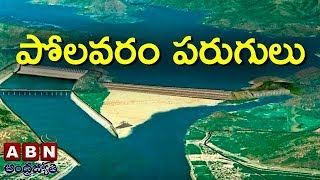 NABARD to Grant Rs1400Cr  for Polavaram project
