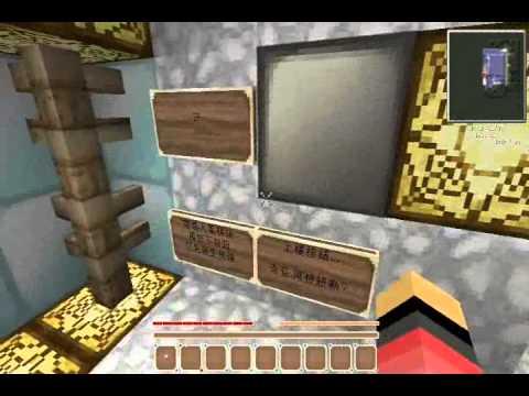 【娜娜】Minecraft主題密室-逃離事務所