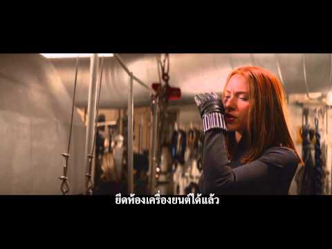 คลิป Captain America: The Winter Soldier - Black Widow (Official ซับไทย HD)